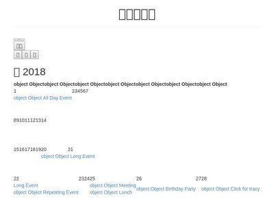 bootstrap calendar examples