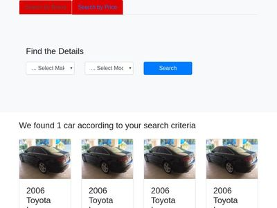 new car search result page