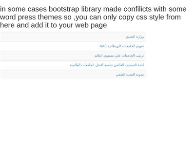 table (bootstrap css)