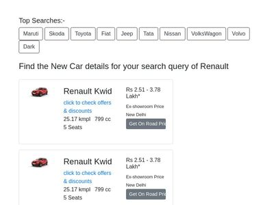 new car search result